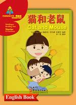 猫和老鼠(双语书)