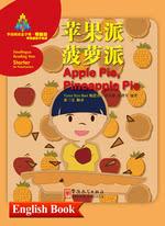 苹果派、菠萝派(英文书)