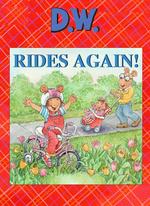 朵拉学骑车(英文书)