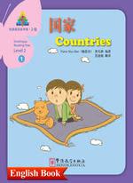 国家(双语书)