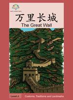 Level Chinese 非虚构系列·传统传承