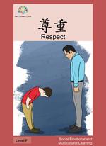 Level Chinese Level F