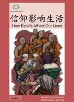Level Chinese 非虚构系列·社交与多元文化