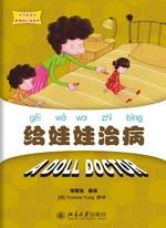 中文故事绘丽丽的幻想世界