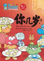 七色龙汉语分级阅读·第一级·家人