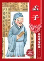 Level Chinese Level P