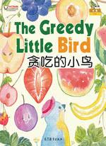水果与食物·贪吃的小鸟
