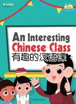身体部位与动作·有趣的汉语课