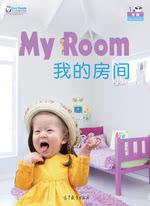家居与日常生活·我的房间