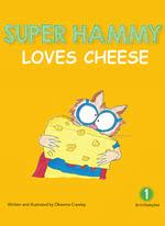 超级憨米爱奶酪