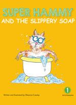 超级憨米和湿肥皂