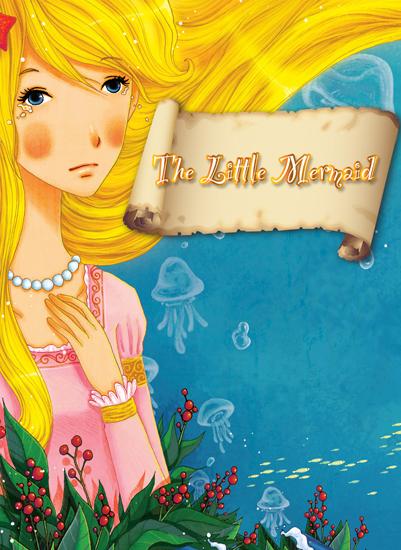 海的女儿(双语书)