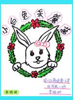 小白兔采蘑菇(李明妍)