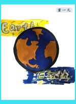 Earth(董一凡)